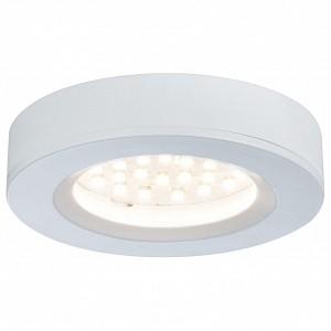 Комплект из 3 встраиваемых светильников Palio 93573