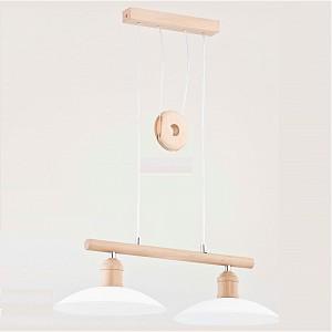 Подвесной светильник Konar 60172