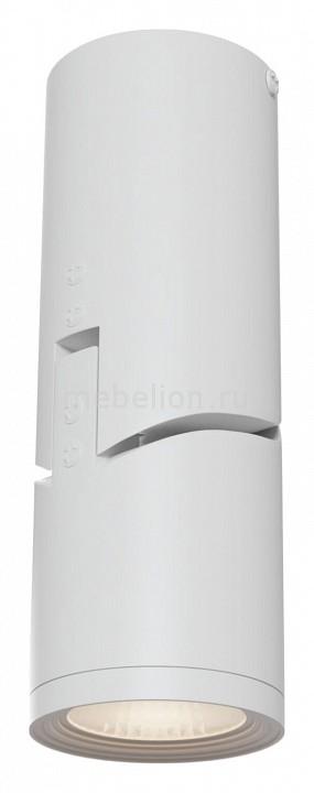 Накладной светильник Tube C019CW-01W