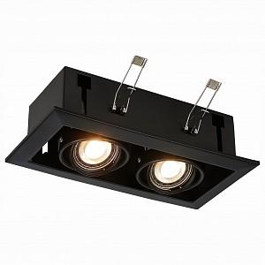 Встраиваемый светильник Hemi ST250.448.02