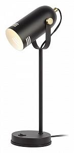 Настольная лампа офисная N117 Б0047193