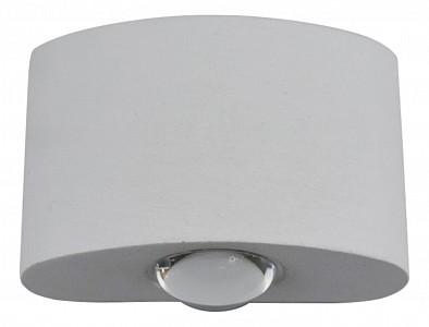 Накладной светильник Элеон 8571,01