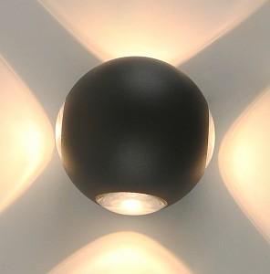 Накладной светильник 1544 A1544AL-4GY