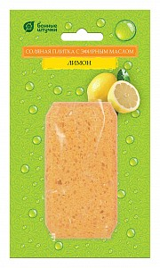 Соляной камень (10x19x3 см) 32404