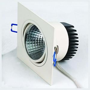 Встраиваемый светильник Veronica-10 HRZ00000256