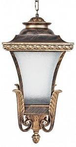 Подвесной светильник Валенсия 11406