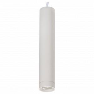 Подвесной светильник DK620 DK6210-WH