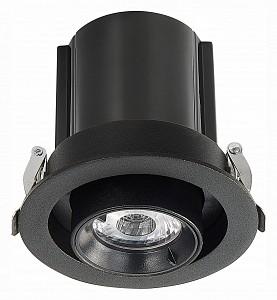 Светодиодный светильник ST702 ST-Luce (Италия)