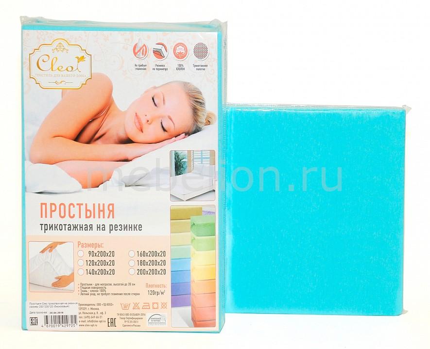 Простыня CLEO CLE_180_012 от Mebelion.ru
