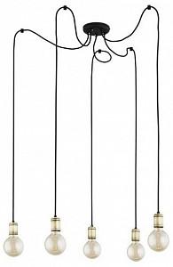 Подвесной светильник 1514 Qualle 5