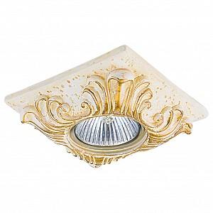 Встраиваемый светильник Corinto Qua 002622
