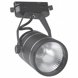 Светильник на штанге Volpe 10964