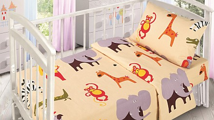 Детский комплект постельного белья Каникулы в Африке