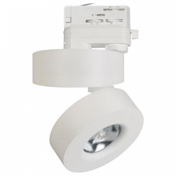 Светильник на штанге Lgd-Mona LGD-MONA-TRACK-4TR-R100-12W Day4000 (WH, 24 deg)