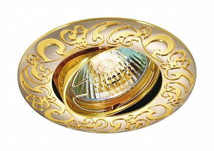 Светильник потолочный Henna Novotech (Венгрия)