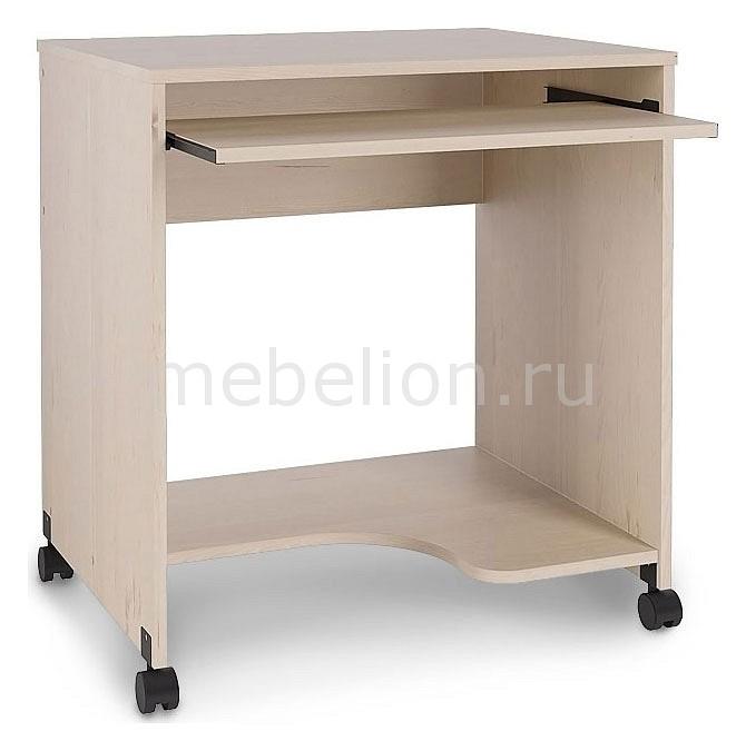 Столик для ноутбука Компасс-мебель KOM_C-232_3 от Mebelion.ru
