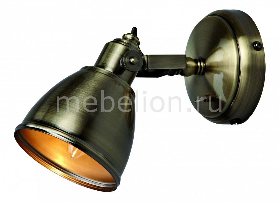 Спот MarkSLojd ML_104048 от Mebelion.ru