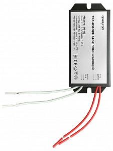 Трансформатор с проводом 50-150Вт 12В 03-85