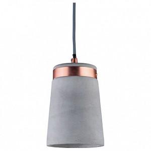 Подвесной светильник Stig 79617