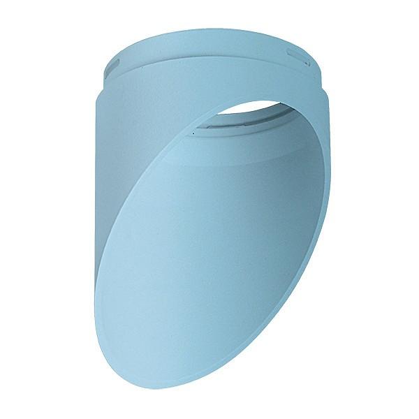 Плафон металлический Rullo 201435