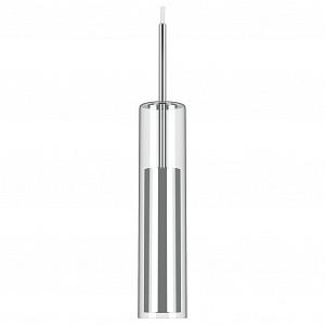 Подвесной светильник Cilino 756014