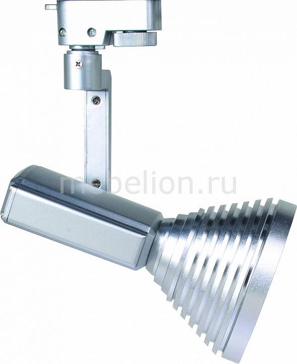 Струнный светильник Horoz Electric HRZ00000849 от Mebelion.ru