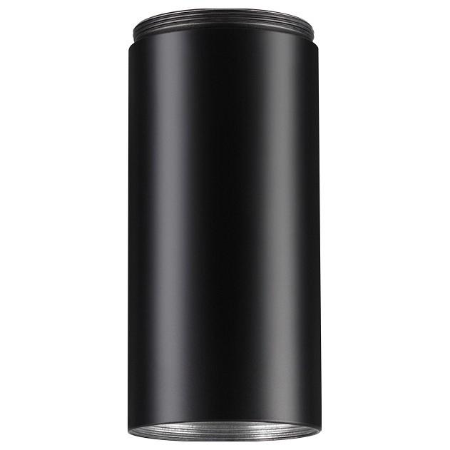 Плафон металлический Tubo 357884