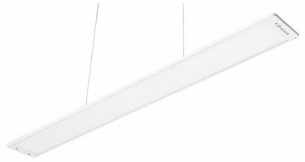 Подвесной светильник Aller RZ-5001-W