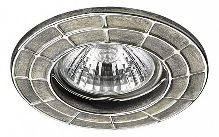 Встраиваемый светильник Keen 370381