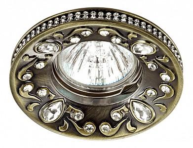 Точечный потолочный светильник Erba NV_370235