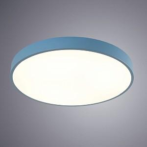 Светодиодный светильник Arena Arte Lamp (Италия)