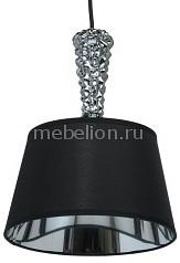 Светильник Regenbogen life MW_714010101 от Mebelion.ru