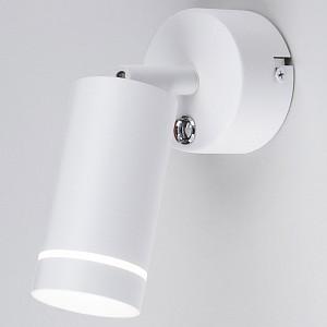 Спот поворотный 1005, 1 лампы  по 7 Вт., 0.99 м², цвет белый матовый