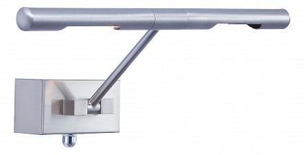 Настенный светильник Picture Globo (Австрия)