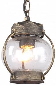 Подвесной светильник Faro 1498-1P