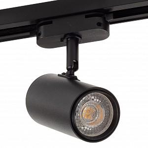 Светильник на штанге DK620 DK6002-BK