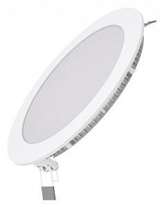 Встраиваемый светильник 939111315