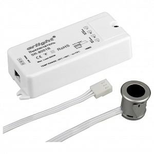 Датчик движения SR-8001B Silver (220V, 500W, IR-Sensor)
