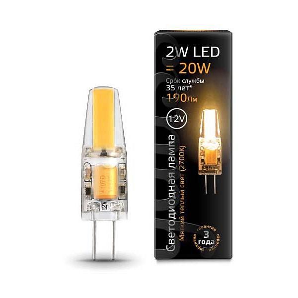 Лампа светодиодная 2077 G4 12В 2Вт 2700K 207707102