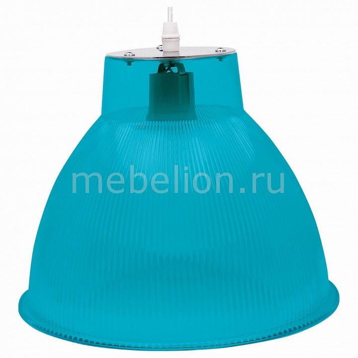 Светильник для кухни Horoz Electric HRZ00001121 от Mebelion.ru