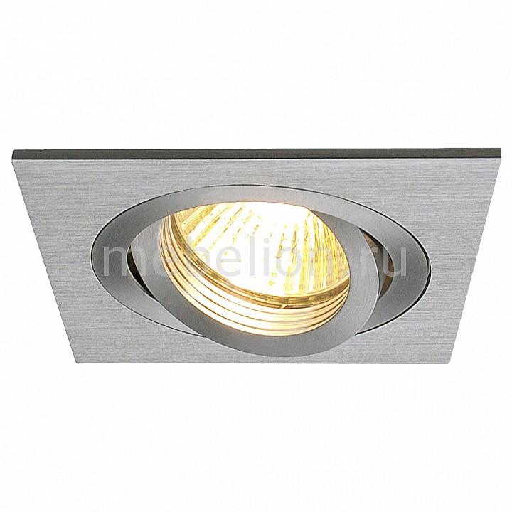 Встраиваемый светильник SLV SLV_111351 от Mebelion.ru