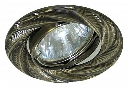 Встраиваемый светильник Downlight 221068