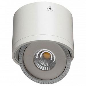 Накладной светильник Studio A4105PL-1WH