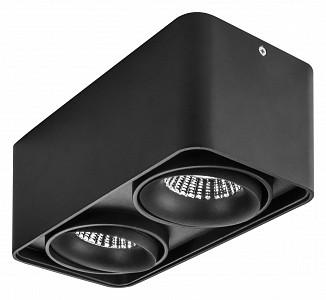 Накладной светильник Monocco 052327-IP65