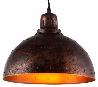 Подвесной светильник Middletown GRLSP-9801