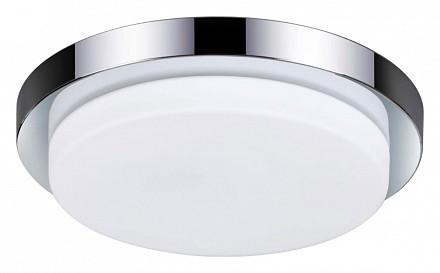 Потолочный светильник для ванной Holger OD_2746_3C