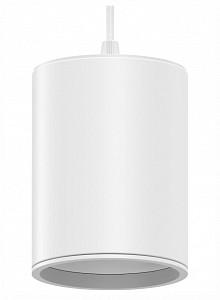 Подвесной светильник HD039