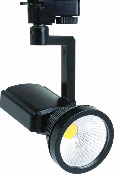 Струнный светильник Horoz Electric HRZ00000848 от Mebelion.ru