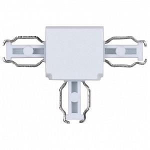 Соединитель с токопроводом T-образный для треков Nanorail 94991