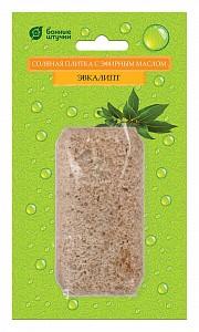 Соляной камень (10x19x3 см) 32409